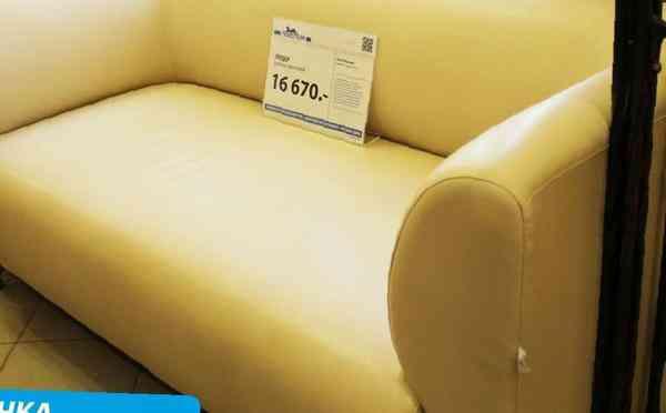 изучении темы купить диван для офиса недорого брянск это нужно