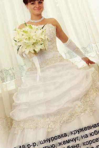 Свадебные платья великие луки 53