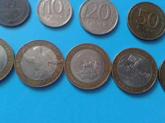 Улан удэ монеты магазин тугрик фото
