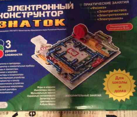 Знаток 999 схем рублей