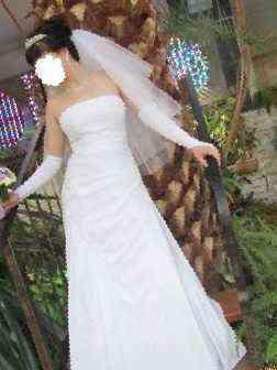 3b4bb9f9875 Продаю шикарное свадебное платье в Ставрополе