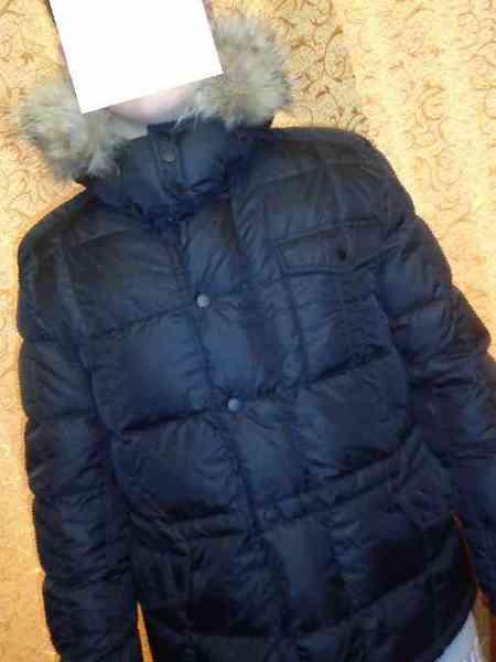 Купить В Рассрочку Куртку В Томске