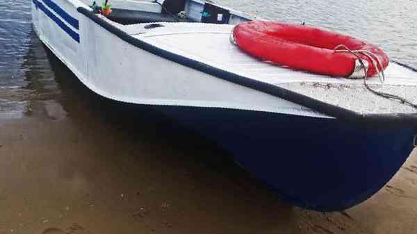 алюминевая лодка воронеж