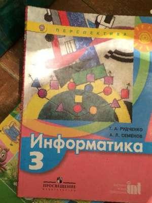 класс 5 р за решебники