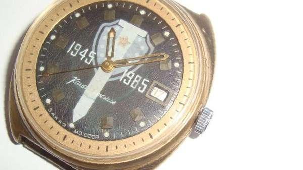 Купить часы в тбилиси