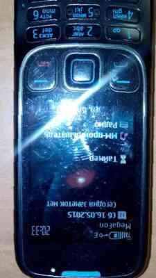 1500 грн - продам nokia 6303 classic в отличном рабочем состоянии,в ремонте не когда не был