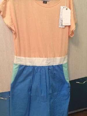 Женская Одежда В Кемерово
