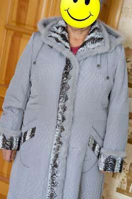 Верхняя Женская Одежда Пихора