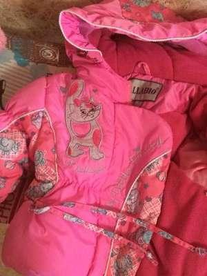 Верхняя Одежда Кемерово