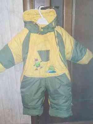 Кукмор Верхняя Детская Одежда