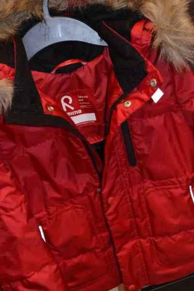 Купить Теплую Куртку В Пскове