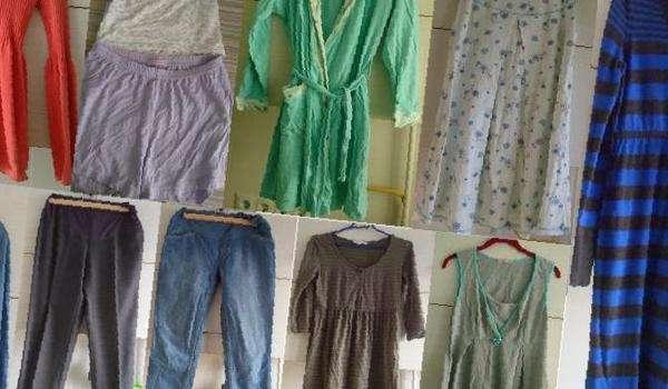 Одежда Для Беременных Нижний Тагил