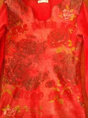 Блузка Розового Цвета В Новосибирске