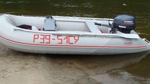 Лодка пвх баджер sl 340 al цена