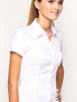 Блузка Белая Хлопок В Волгограде