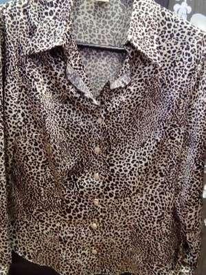 Леопардовая Блузка В Уфе