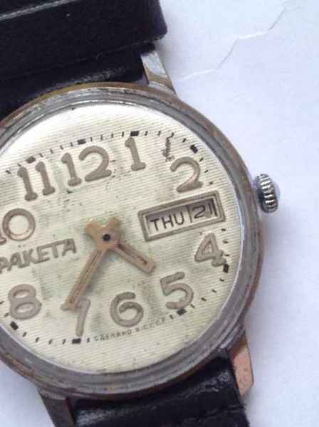Часы альфа копия