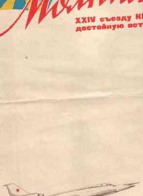 боевой листок бланк скачать бесплатно - фото 11