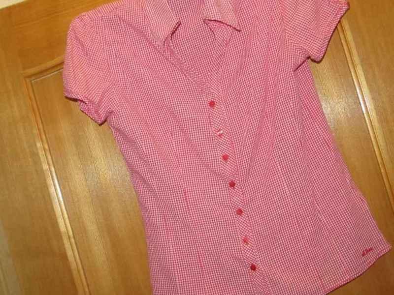 Шелковые Блузки В Омске