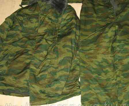 Военная Одежда Бу