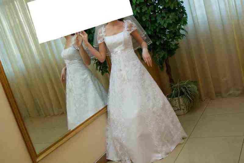 Купить Платье В Калуге Свадебное