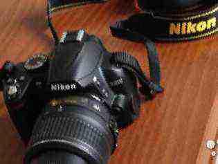 Москвы придумали фотоаппарат никон д3000 цена фокусе внимания рейтинг