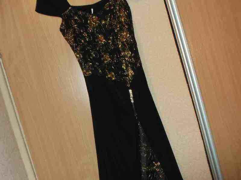 Вечернее Платье Б У Купить