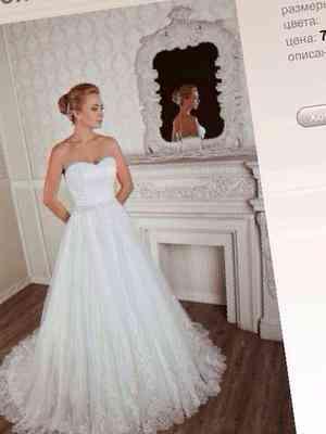 Купить Свадебное Платье В Чите