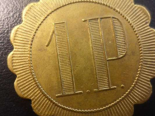 Жетон. трактирный. 1 руб. до 1917 г, цена 2420 руб. - жетоны, медали, значки в барнауле.