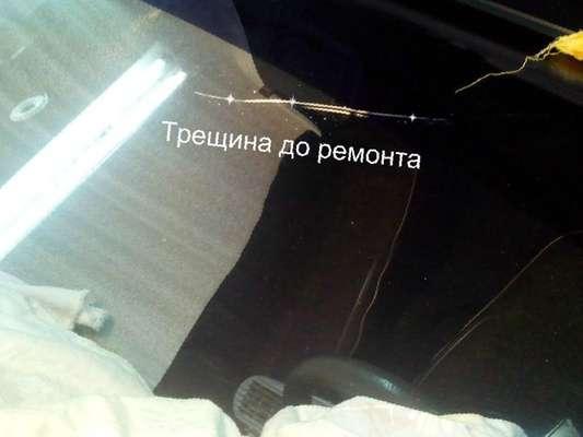 Ремонт трещины на лобовом стекле своими руками 45