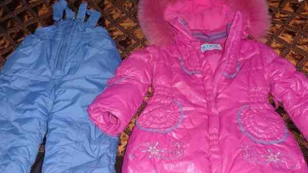 Зимняя Одежда Бу