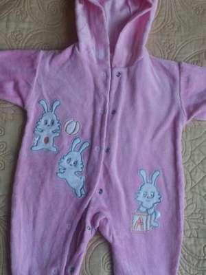 Детская Одежда Бу