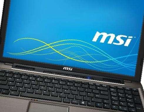 Driver for webcam msi i370