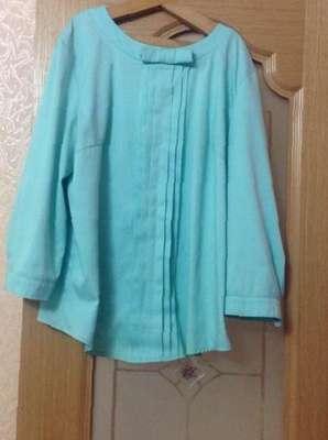 Блузки Сорочки В Новосибирске