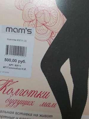 Женская Одежда Релиз В Белово