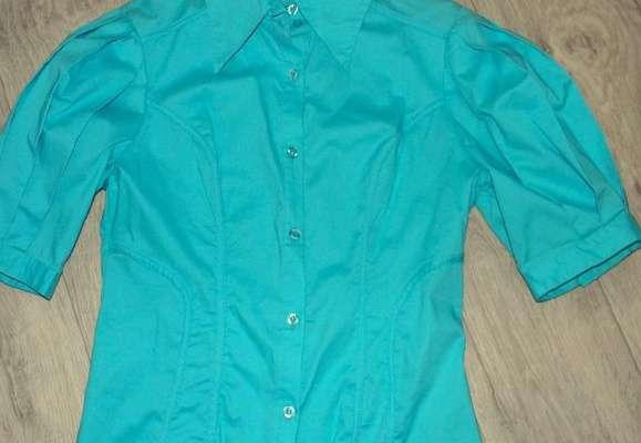 Блузка Цена В Волгограде