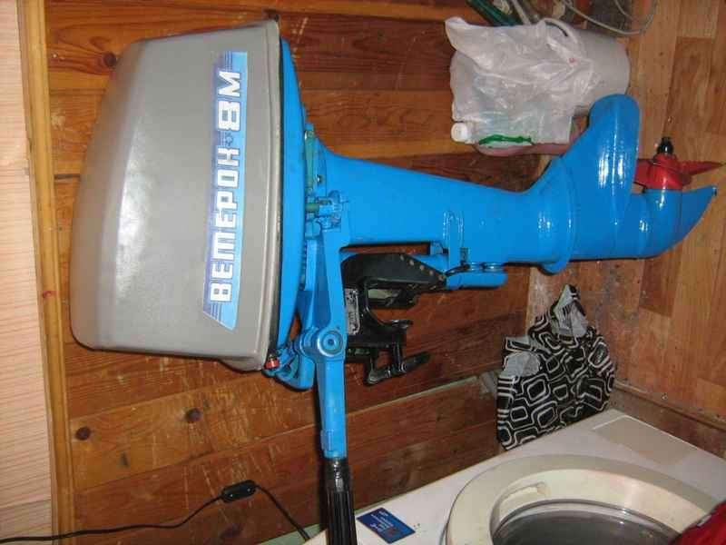 лодочный мотор ветерок в нижнем новгороде на авито