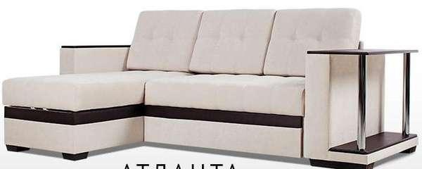 Угловой Диван Атланта Тканевый Санкт-Петербург