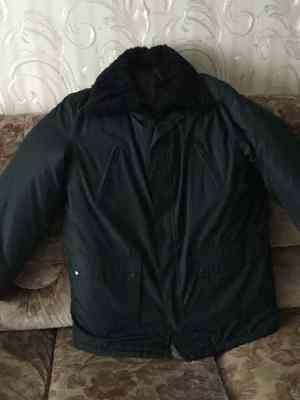 Зимние Куртки Коломна Купить