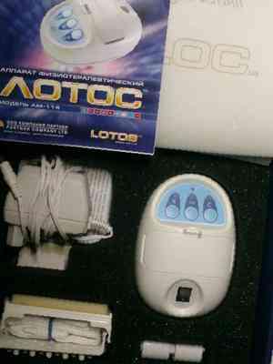 Аппарат лотос для лечения суставов как снять боль в локтевом суставе при артрозе народными средствами