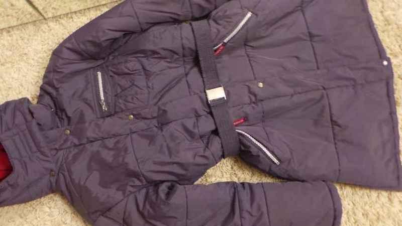 Зимние Куртки В Липецке Купить