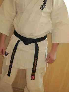 Кимоно с вышивкой киокушинкай