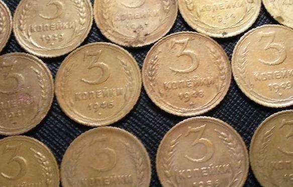 3 коп ссср 1926-1957, 13 шт, цена 550 руб. - монеты в волгог.
