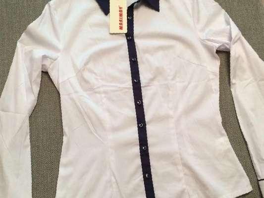 Блузки Рубашки В Омске