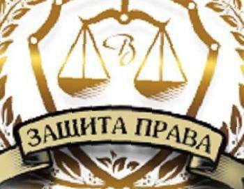 защита права дмитров