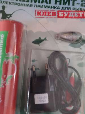 рыболовы о электронная приманка для рыбы