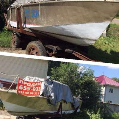 губаха лодки